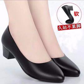 软皮工作鞋四季春秋单鞋女舒适防滑黑色皮鞋上班粗跟高跟女鞋大码