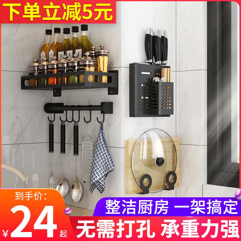 五折促销不锈钢厨房案砧板免打孔锅盖置物架