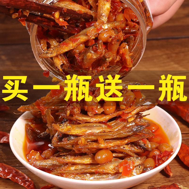 2瓶味婆婆湖南特产香辣小鱼仔柴火鱼火焙毛毛鱼干下饭菜即食零食