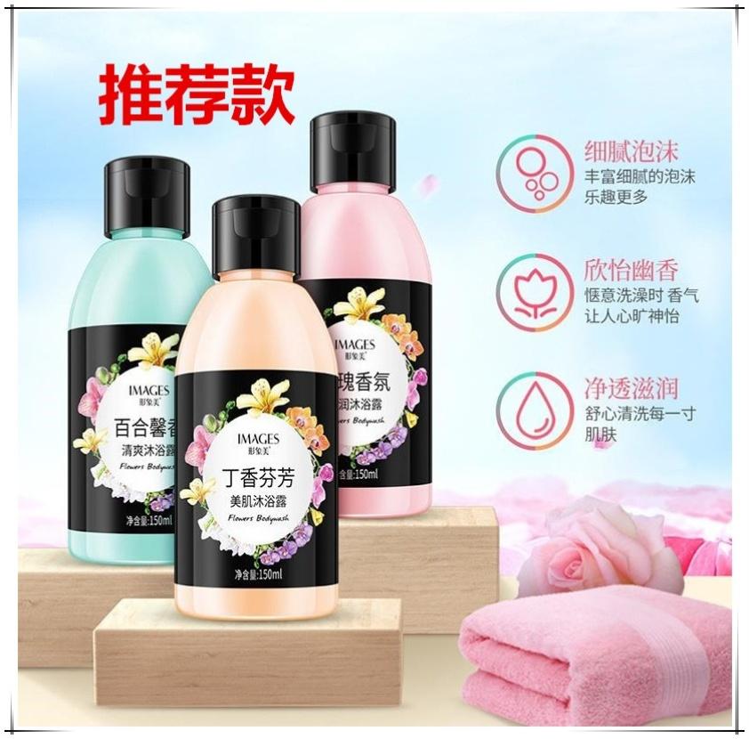 Image beauty, lilac fragrance, moisturizing bath, moisturizing, refreshing, foaming, delicate bathing.