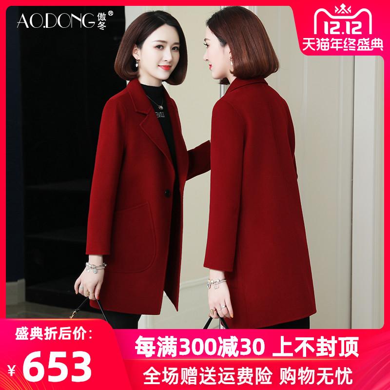 2019秋冬新款双面羊绒100%羊毛大衣女中长款毛呢韩版修身外套反季