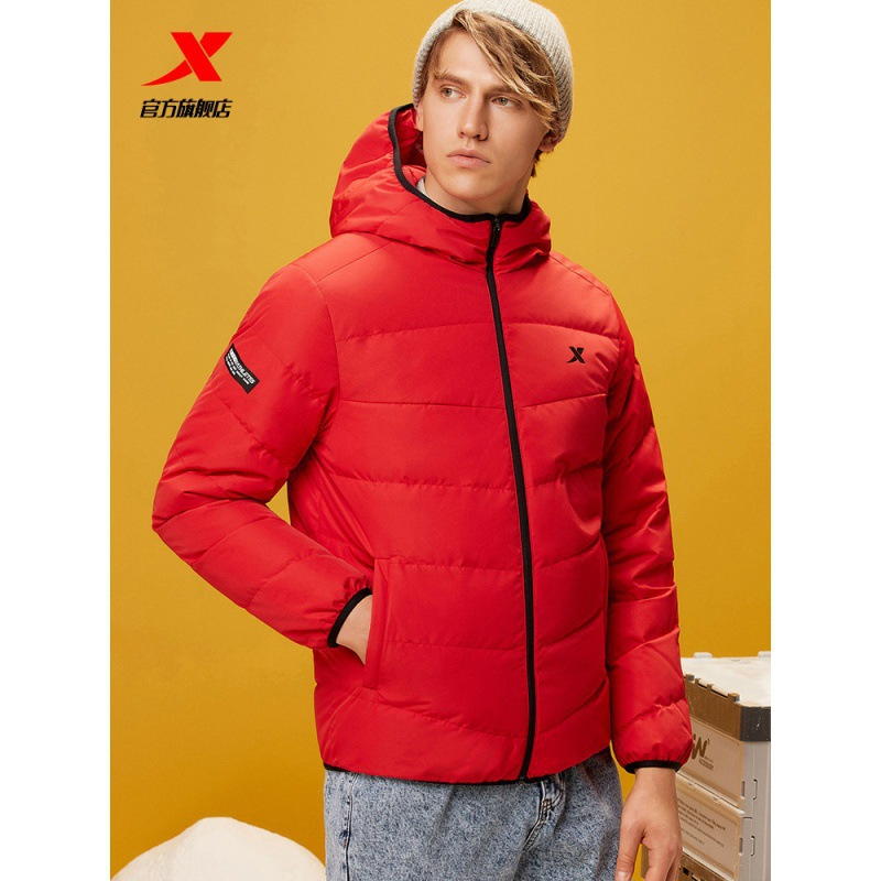 Special step down jacket mens 2020 winter new cotton padded jacket mens thickened warm windproof mens sports Hooded Jacket