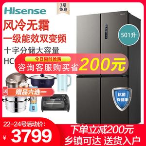 海信一级变频501升风冷无霜十字双对开式四门省电冰箱大容量家用L