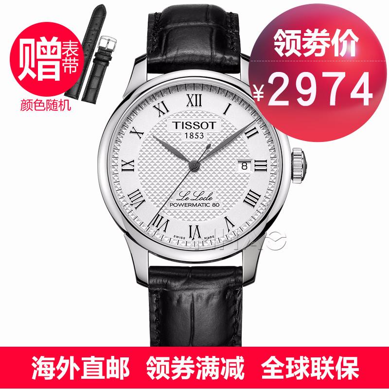香港发货 瑞士天梭手表力洛克男表T006.407.16.033.00皮带机械表