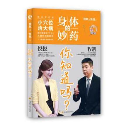 四川科技出版社区别