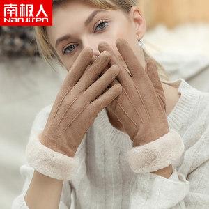 秋冬季触屏加绒麂皮绒可爱学生手套