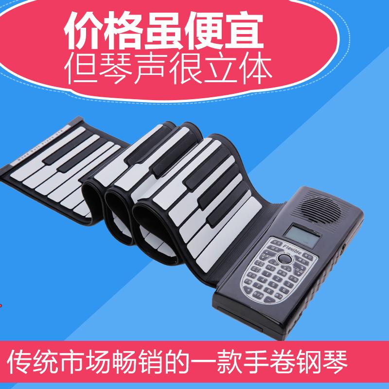 Ручной рояль 61 клавиш для взрослых со складыванием Портативные midi 49 клавиш детские Головоломка Просветление Обучение фортепиано