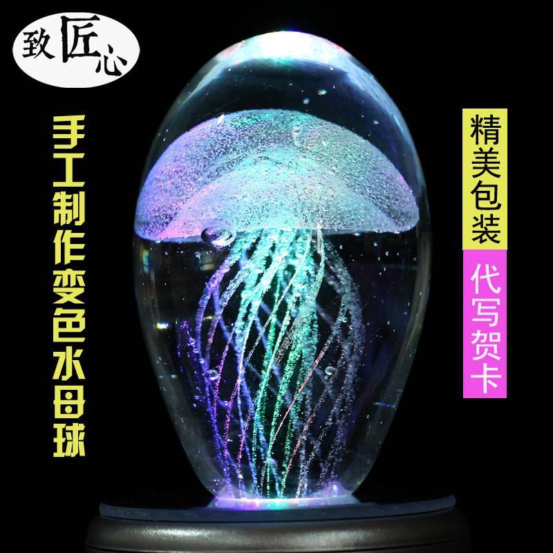 发光生日礼物音乐盒女生水晶球(用1元券)