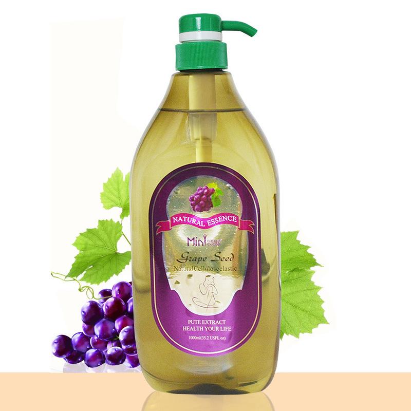 美容院专用葡萄籽油精油基础油身体按摩精油基底精油卸妆油1000ml