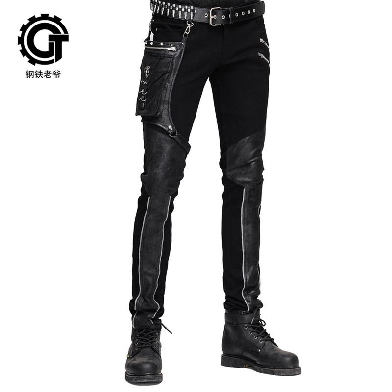 Кожаные брюки Артикул 543282818071