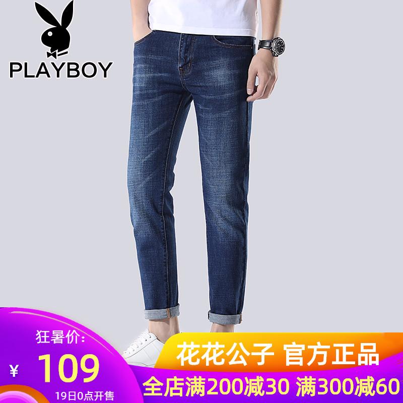 花花公子牛仔裤男宽松直筒夏季薄款修身男裤潮流休闲黑色男士裤子