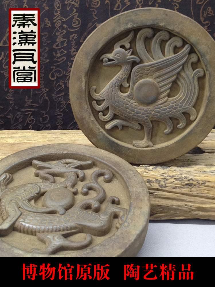 Глиняные печати  Артикул 642625080359
