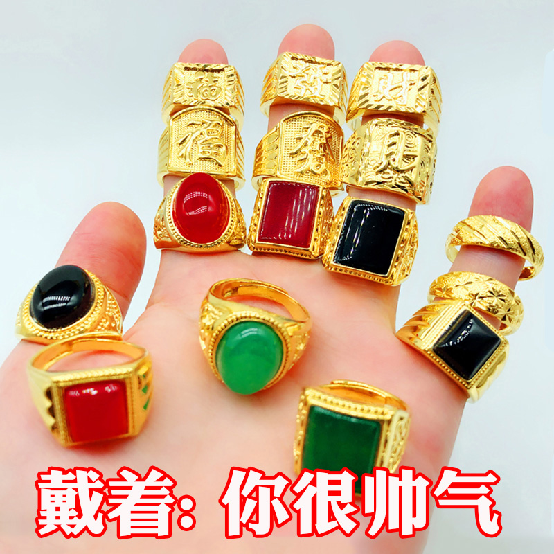 Vietnam sand gold ring jewelry genuine 999 gold ring lovers plating thick
