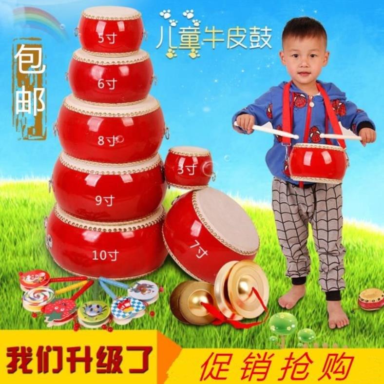 儿童玩具小鼓锣鼓艺术家背带实木鼓棒幼儿园小孩迷你男孩戏曲小型