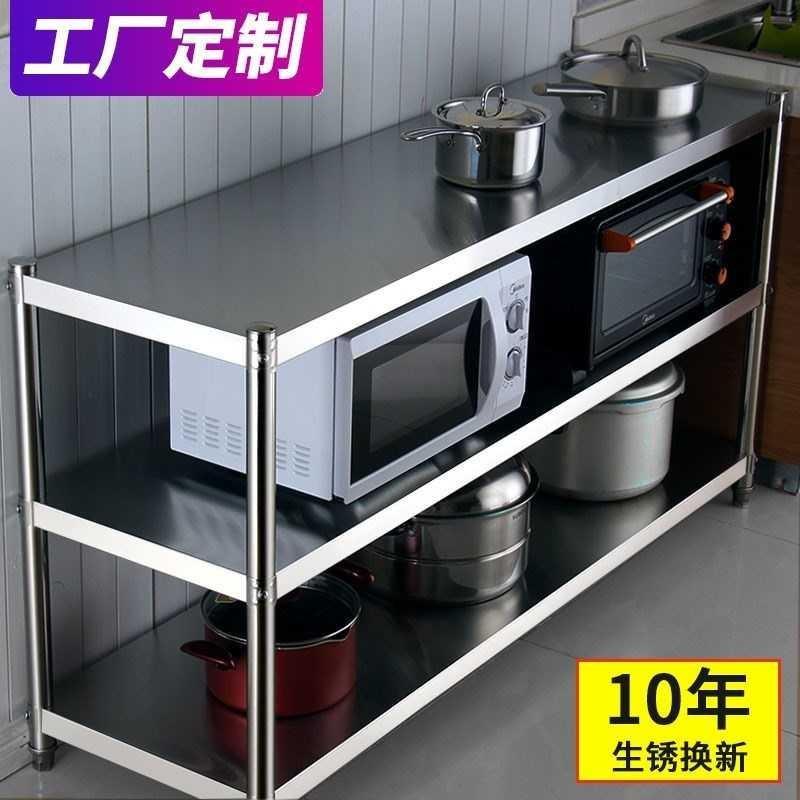 厨子电磁炉厨房架子置物架不锈钢家用多功能电器碗筷菜板架。