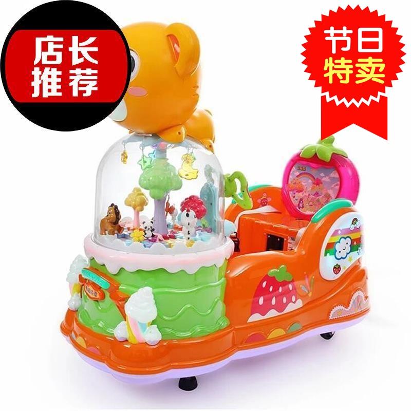 Детские игровые автоматические аттракционы Артикул 599453972237