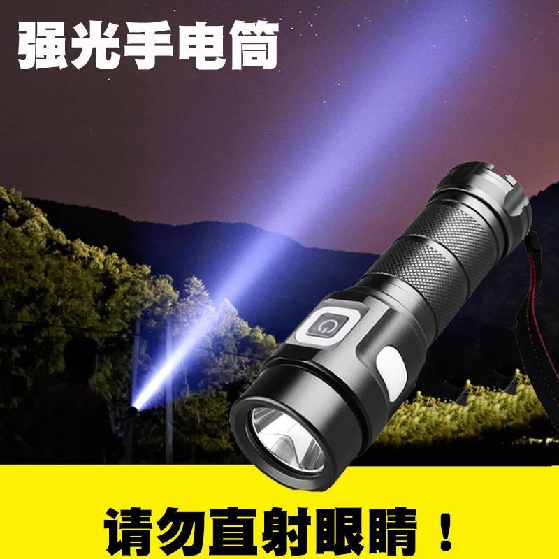 疝气5000户外超级强光灯手电26650大电池led强光usb充电手电