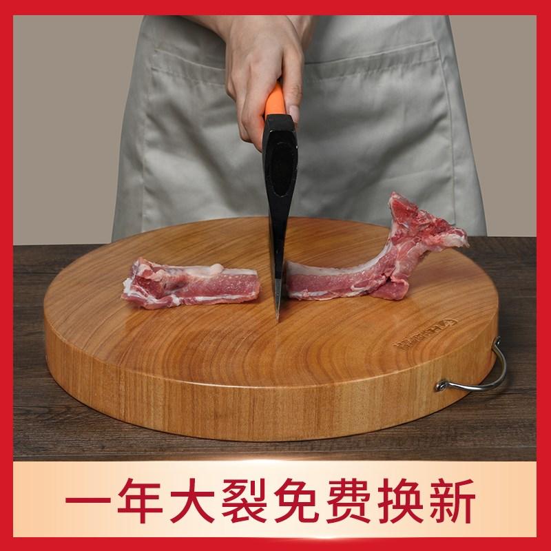 红箭菜板实木家用圆形铁木砧板整木切菜板厨房非粘板占板刀板菜墩