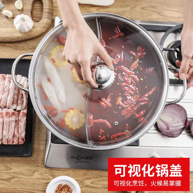 加厚鸳鸯锅火锅盆带盖鸳鸯火锅家用不锈钢火锅锅电磁炉明火专用锅