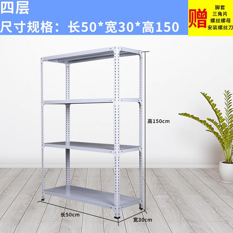 客厅仓库万能多层角钢货架轻型仓储自由组合展示架置物架家用厨房