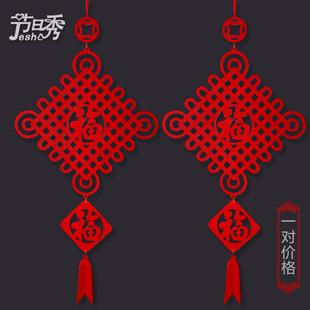 鼠年春节装饰品中国结一对价客厅挂件福字加厚无纺布新年货配饰