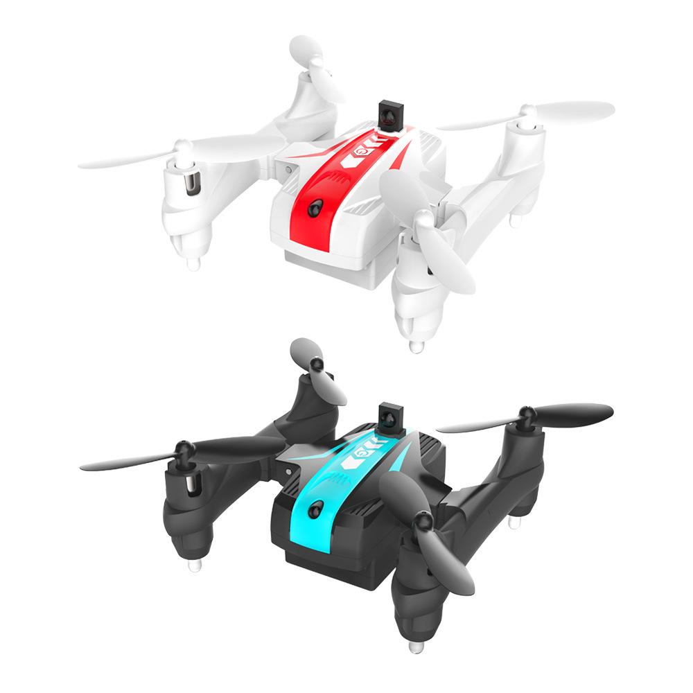 遥控飞机战四轴高清航拍对儿童玩具券后50.00元