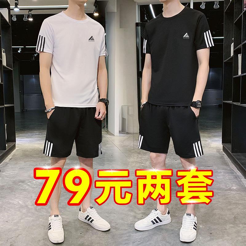 夏季运动套装男短裤短袖t恤潮流夏天休闲两件套夏季跑步健身衣服