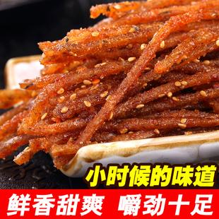 香辣蜜汁魚絲250g 鰻魚絲海鮮小吃特產零食即食魚乾袋裝 煙台特產