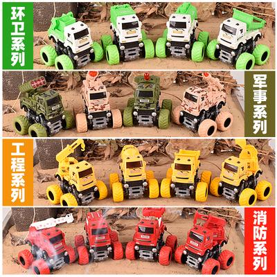 翻跟头玩具车翻斗车玩具男孩儿童3岁2小车消防宝宝挖掘机小汽车