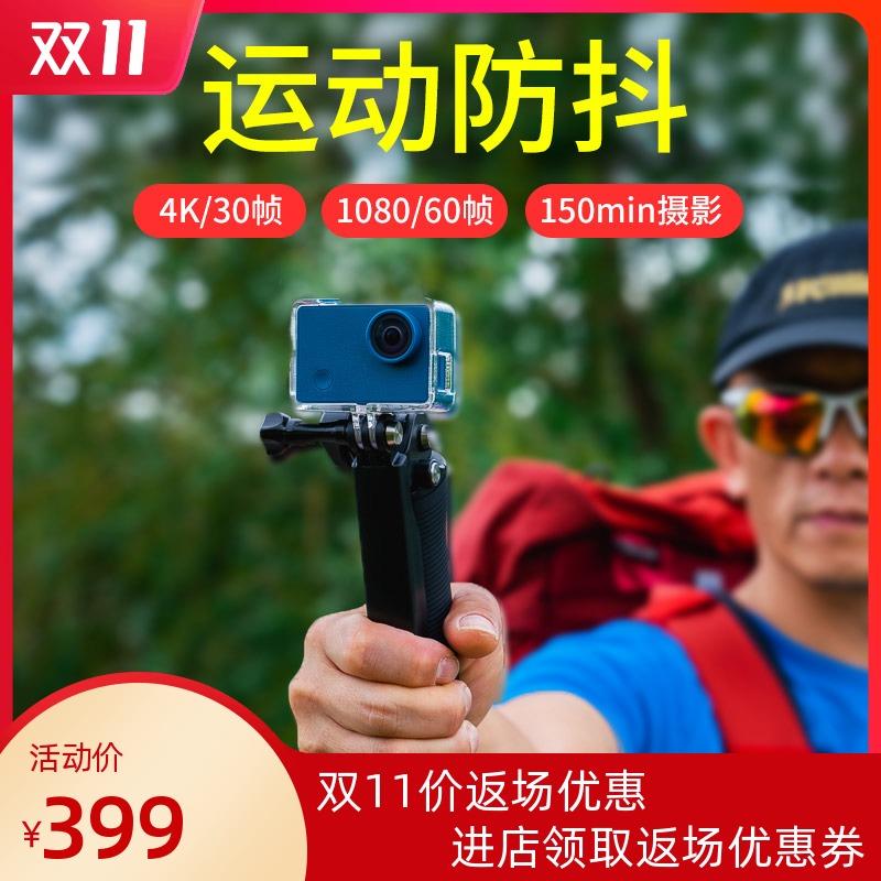 Фотокамеры Артикул 604063095652