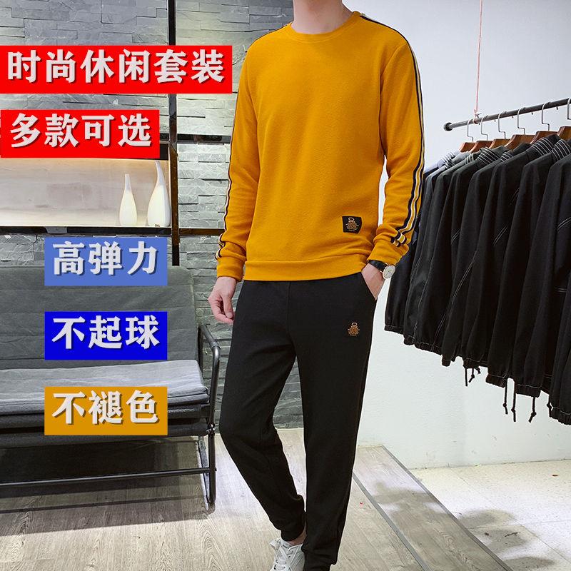 春秋男士套装长袖卫衣运动休闲潮流韩版帅气时尚套装2019款