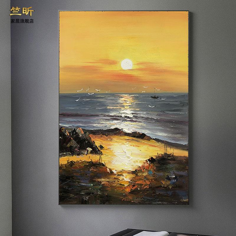 手绘油画抽象海上日出客厅玄关装饰画沙发背景墙挂画壁画北欧轻奢图片