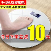 TCL充电款电子称体重秤人体家用家庭智能测脂肪体脂精准小型耐用