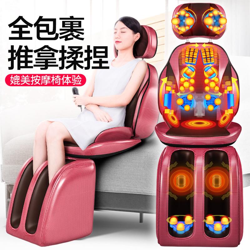 Household neck massager waist shoulder back multi functional cushion shoulder cervical full body cushion back cushion