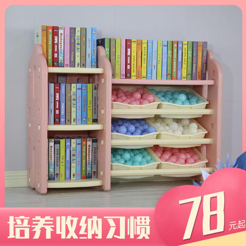 Стойки и полки для детских игрушек Артикул 601421059557