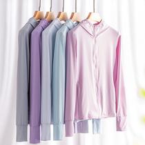 冰丝防晒衣女2020新款防紫外线透气百搭超薄长袖薄款男骑车防晒服