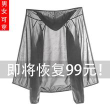 防晒衣男女士防紫外线透气夏季户外运动皮肤风衣钓鱼衫外套空调服