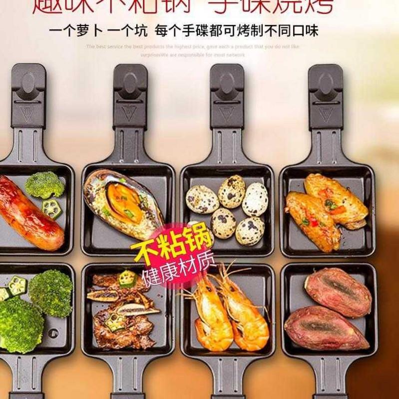 电器无烟桌上炉子烤肉机电炉家用烧烤机电烤全套不粘锅家里羊肉串