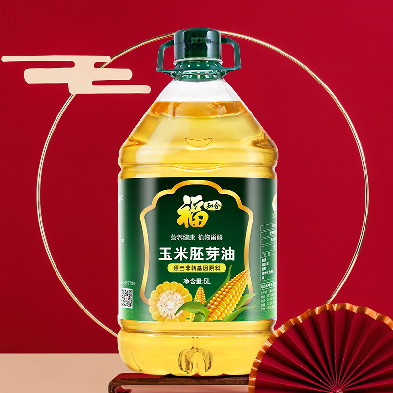 Physical pressing of 5 L fresh raw material of fuzhihe corn germ oil non transgenic corn oil
