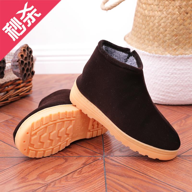 Indoor rural warm s cotton shoes handmade female winter old people winter cow tendon sole slipper anti slip heel thickening