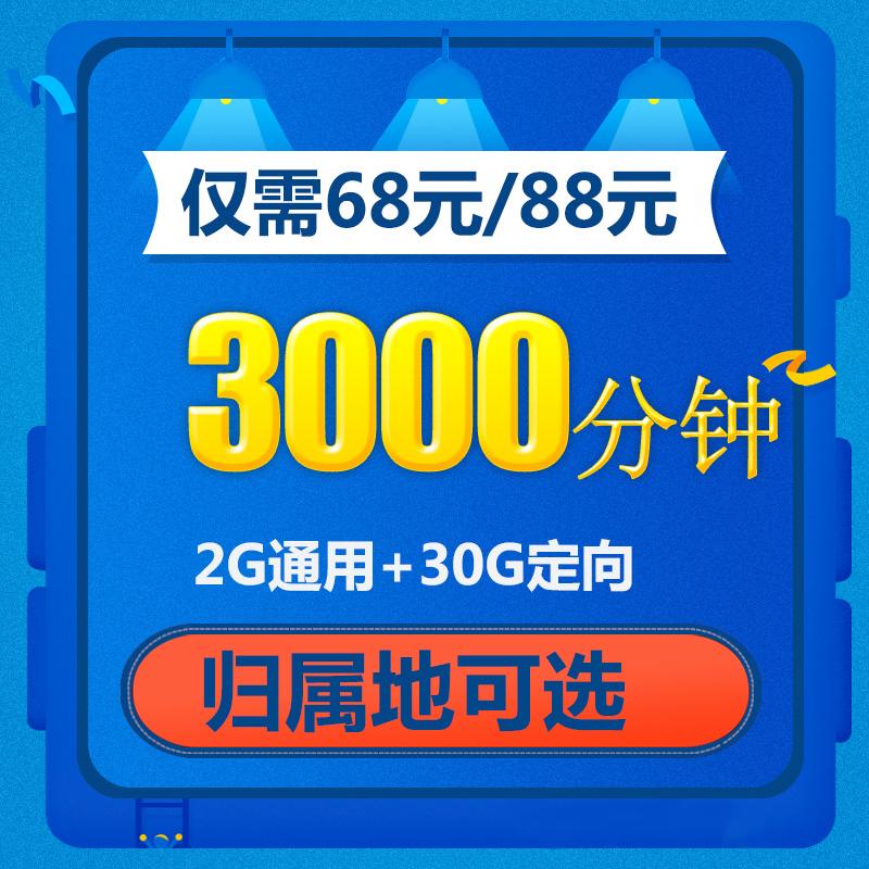 Чехлы для стационарных телефонов Артикул 609017419585