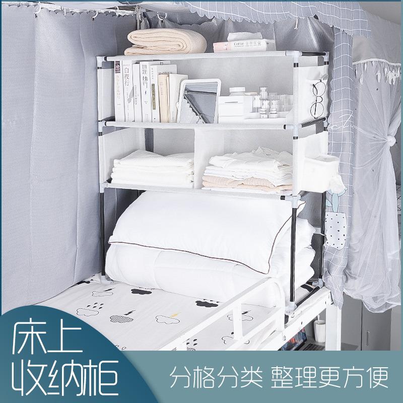 上下铺床上小书架柜子学生床头神器宿舍床铺收纳置物架多层式实用,可领取3元天猫优惠券
