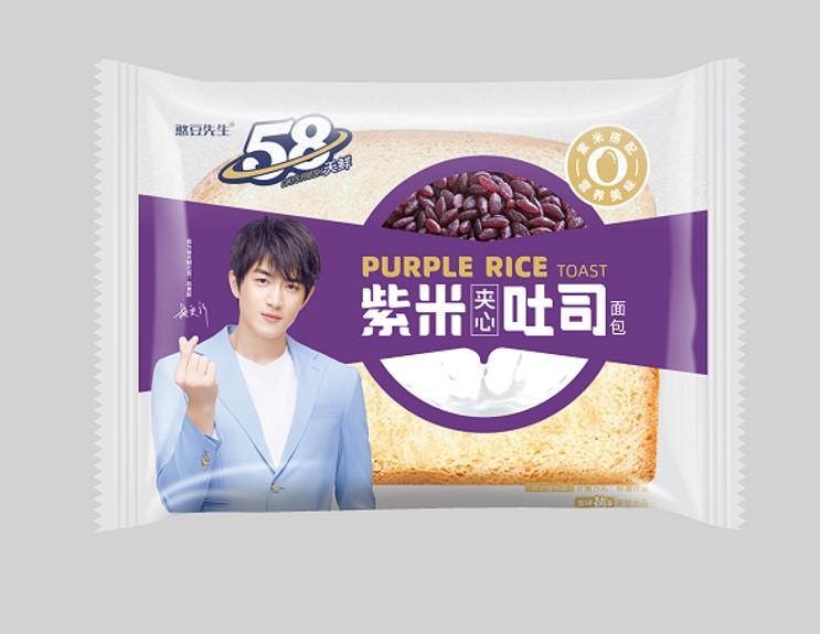 吐司500g 切片土司营养早餐沙拉酱紫米吐司面包31.68元包邮