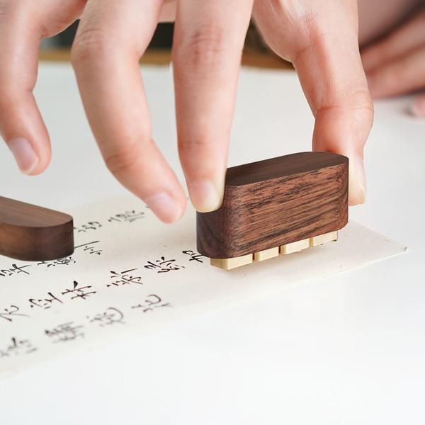 慢物质初见·私人定制黄铜印章,200元左右送朋友生日礼物