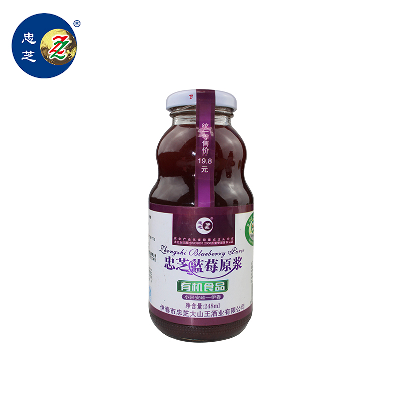 Wild blueberry puree organic food concentrated blueberry juice organic wild blueberry drink