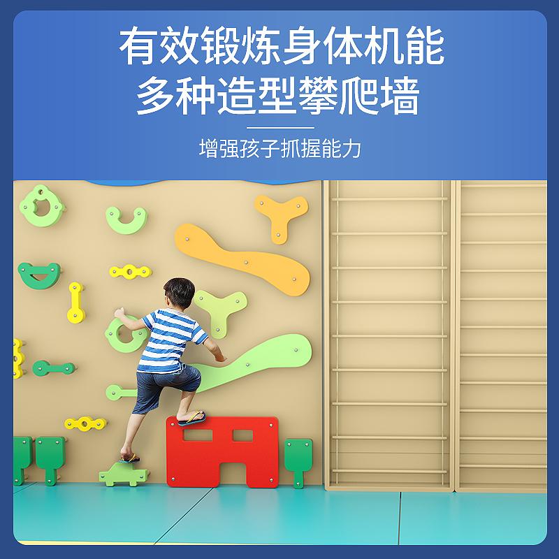 幼儿园攀爬墙早教感统训练器材室内镜面攀爬梯爬架木制墙面攀岩架