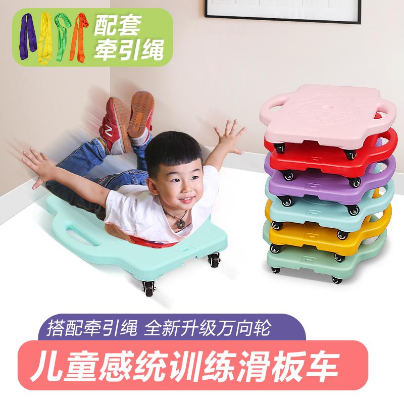 Детские товары для игр на открытом воздухе Артикул 601983614595
