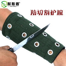 耐斯盾加厚玻璃护腕透气防割护臂抗划防玻璃划伤钢条劳保护袖护腕