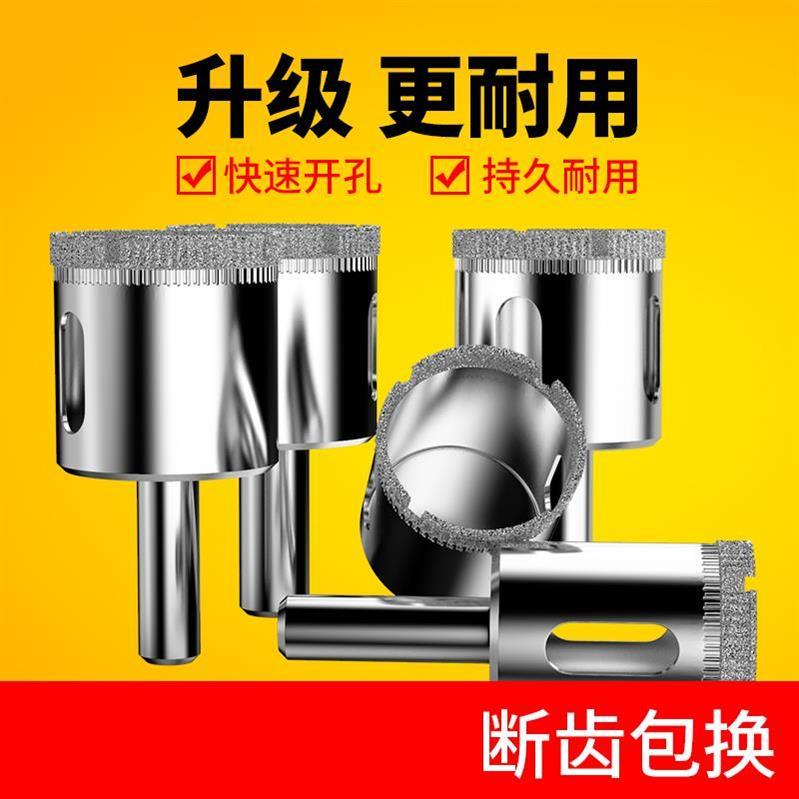 Изделия из фарфора и керамики Артикул 613522211289
