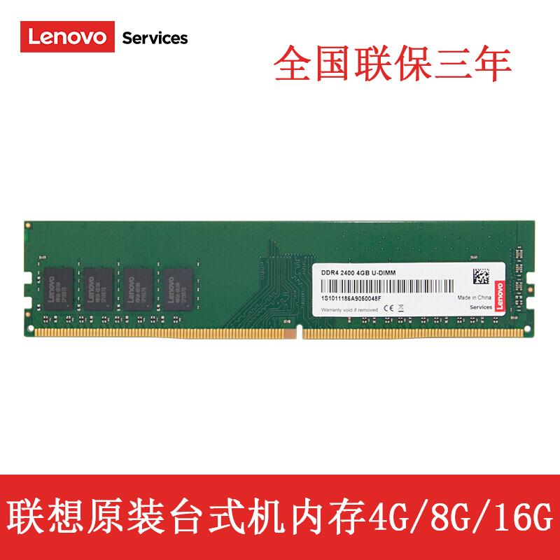 Оперативная память Артикул 600225503609